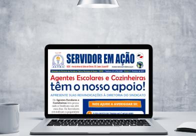 """""""Servidor em Ação"""" destaca luta dos Agentes Escolares e Cozinheiras"""